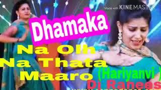 Na olha Na Dhata  Maaro  (HARIYANVI ) SAPNA CAUDHRI Dj Rahees