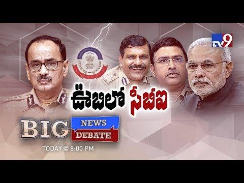 CBI Vs CBI : Who is the cause of the crisis in the CBI? || Rajinikanth TV9