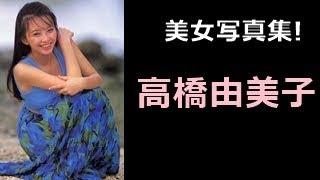 【チャンネル登録】はコチラ⇒ http://ur0.work/D0Ea 【関連動画】 【高...