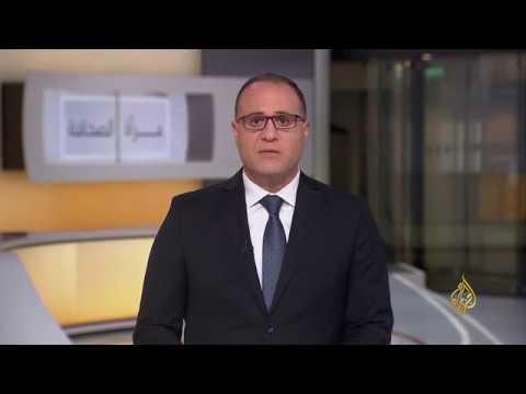 مرآة الصحافة - 26/2/2018  - نشر قبل 2 ساعة