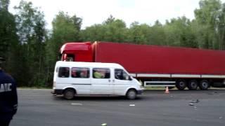8 июня 2015 г. ДТП на трассе Мсква-Минск. Тягач столкнулся с микроавтобусом. Шесть человек погибли