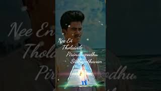 Nee En Arugile Irundha Podhu Parandhavan song - Edit by LoOzEr MaNo..