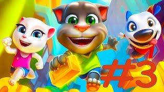 ГОВОРЯЩИЙ ТОМ БЕГ ЗА ЗОЛОТОМ #3 - Анжела Ловит Воришку Енота и строит Дом - Мультик игра для детей