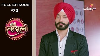 Choti Sarrdaarni - 7th October 2019 - छोटी सरदारनी - Full Episode