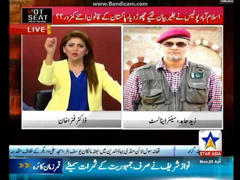 Syed Zaid Zaman Hamid | Senior Analyst Remarks on Islamabad Issue