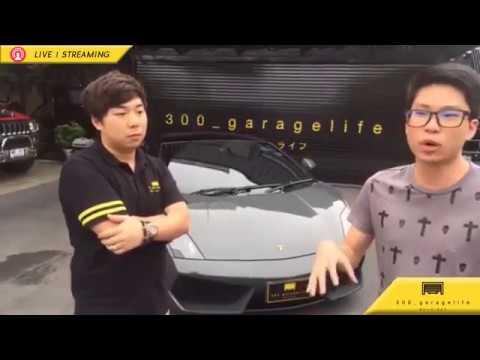 รีวิว Lamborghini Gallardo