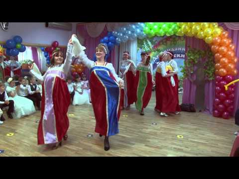 скачать прекрасный танец сотрудников детского сада 1637 скачать