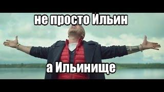 Подборка сейвов Алексея Ильина