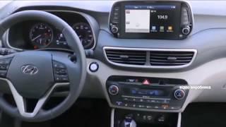 видео Новый Hyundai Tucson получит модификацию для бездорожья