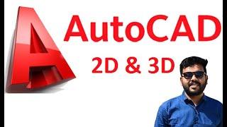 Autocad Tutorial - 1