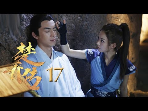 楚乔传 Princess Agents 17 Uncut version English subtitles【未删减版】 赵丽颖 林更新 窦骁 李沁 主演 Agentes princesa