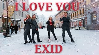 [KPOP IN PUBLIC CHALLENGE RUSSIA] EXID(이엑스아이디)] 알러뷰 (I LOVE YOU) Cover by MalyginParty
