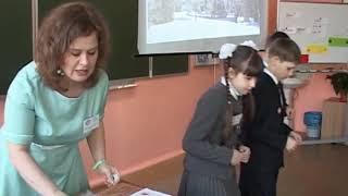 Урок английского языка - 3 класс ( Ефимова С. Л)