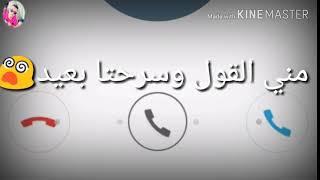 Download Video حالات واتساب سودانية /احمد امين MP3 3GP MP4