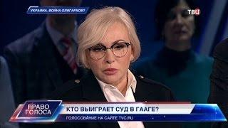 Украина. Война олигархов? Право голоса