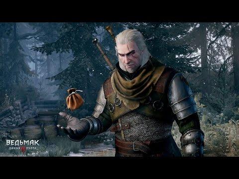 The Witcher 3: Wild Hunt - Ведьмачья работа. Прохождение #62 | Gameplay Walkthrough