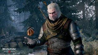 The Witcher 3: Wild Hunt - Ведьмачья работа. Прохождение #62   Gameplay Walkthrough