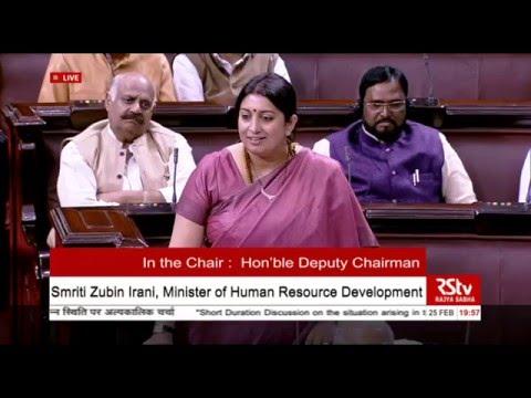 Smt. Smriti Zubin Irani's reply on the situation arising in JNU and HCU | Feb 25, 2016