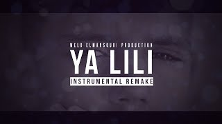 [Instrumental] Balti - Ya Lili Feat Hamouda (Prod By. Weld Elmansouri Production)