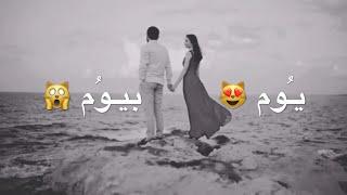 احلى مقاطع حب قصيره 😘💕 اغاني حب جديده للعشاق😍❤️حالات واتس اب رومانسيه🤤💕فديوهات حب /❤️ 2020