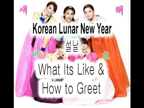 Whats korean lunar new year like how to say greetings whats korean lunar new year like how to say greetings m4hsunfo Images