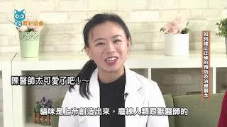 4-5.貓咪腎病是可以預防的嗎?(腎貓保健篇)