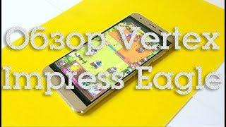 Обзор Vertex Impress Eagle  Игры  Отзывы 2017