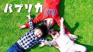 パプリカ/Foorin 歌って踊ってみた(Full Covered by 太陽チャンネル&れのれらTV) thumbnail