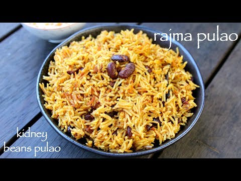 Easy Food To Cook | Rajma Pulao Recipe
