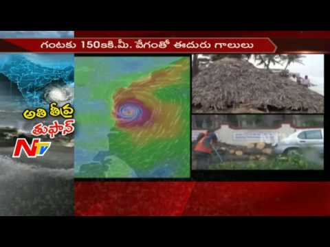 Cyclone Vardah: Tenth Number Danger Signal Issued at All Major Port Areas || AP || NTV