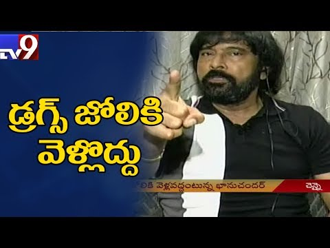 Actor Bhanu Chander on his battle with drug addiction - TV9