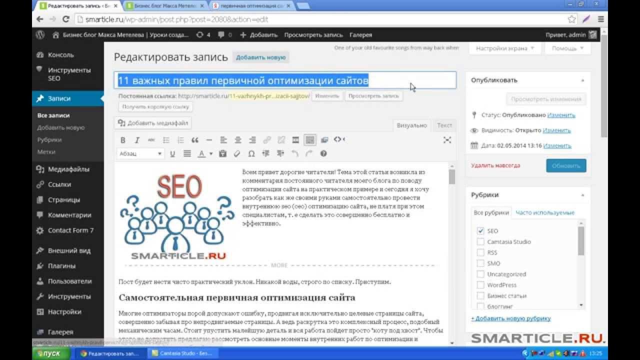 Оптимизация сайта для поисковых систем самостоятельно заказал хостинг зашел на свой сайт и увидел 403 ошибку