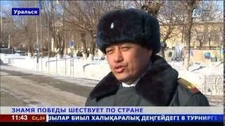 Копия знамени 72-ой Гвардейской дивизии побывала в 10 городах Казахстана