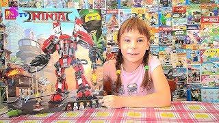 Конструктор Bela 10720 Ниндзяго Огненный робот Кая. Аналог Lego Ninjago Movie 70615.