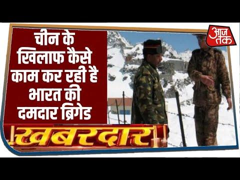 भारत-चीन विवाद के बीच देखें भारतीय सैनिकों की तैनाती का विश्लेषण