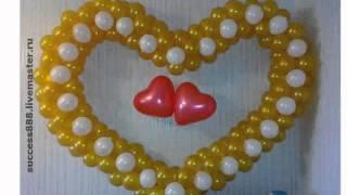 Воздушные Шары Оформление - vecaranda(Воздушные Шары Оформление - vecaranda шура воздушные шары маленькие эйнштейны воздушные шары Воздушные шары,..., 2014-08-06T08:14:00.000Z)
