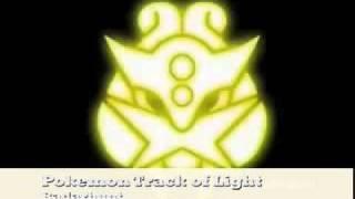 Bdo ranger set 1 cbbe bodyslide pokemon ranger tracks of light gamplay footage aloadofball Gallery