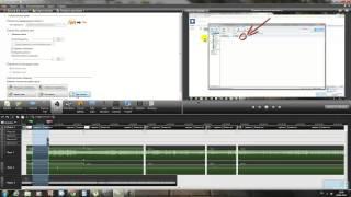 видео Camtasia Studio аудио дорожки дополнение