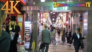 4K 高画質 中野ブロードウェイ〜サンロード〜中野駅 ULTRA HD 60fps /  IN TOKYO JAPAN thumbnail