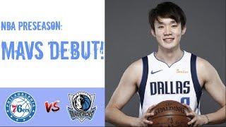 Ding Yanyuhang MAVS DEBUT!  丁彦雨航 NBA季前赛首秀全记录!  18.10.8