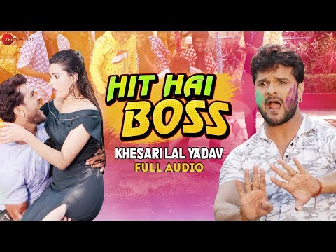 हिट है बॉस Hit Hai Boss - Full Audio | Khesari Lal Yadav | Shyam Dehati
