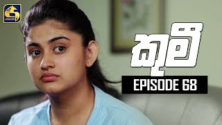 Kumi Episode 68 || ''කුමී'' || 04th September 2019 Thumbnail