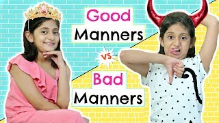 Good Manners Vs Bad Manners FT. ShrutiArjunAnand | #Roleplay #Fun #Sketch #MyMissAnand