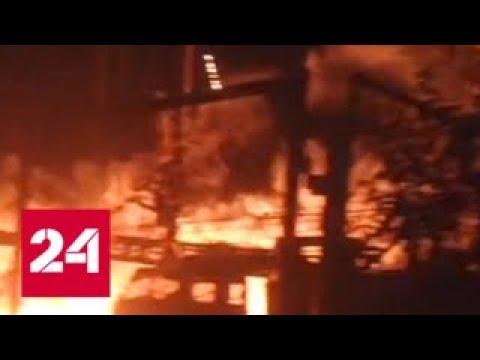 Пожар на фабрике полиэтилена оставил без света два района Новосибирска - Россия 24