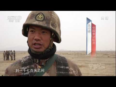 China,Russia,Kazakhstan,Kyrgyzstan military exercise A