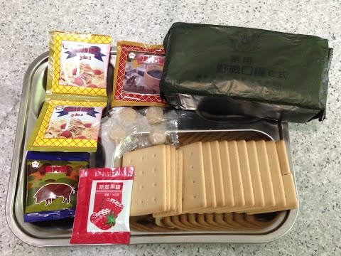 MRE Review: Republic of China Army Taiwan Ration Type C