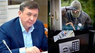 Сайт кабар | Ошто КСДПнын депутаты Азамат Арапбаевдин 3 кеңсесин тоноп кетишти