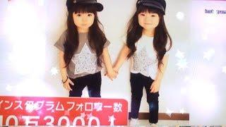 [AYUYUI]Instagramで話題の双子姉妹!双子ファッションコーデ[めざましテレビ]