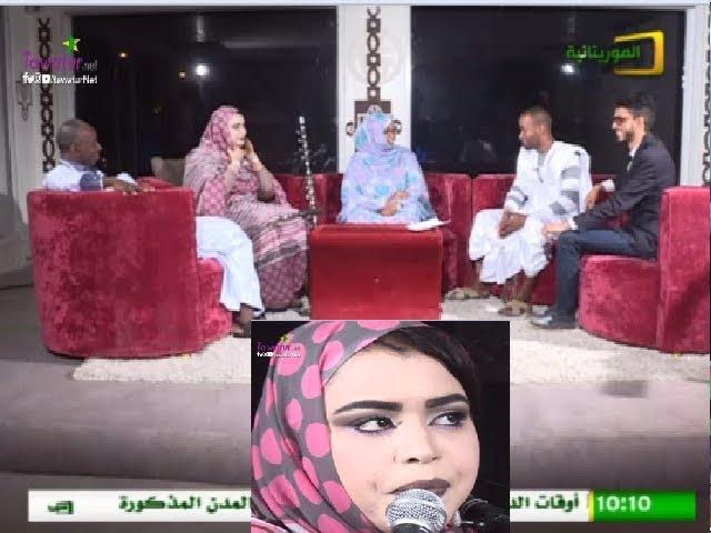 برنامج يوم جديد مع الفنانه كرمي بنت آب والموسيقار سيدن العالم والمنشد عمر حمادي - الحلقة  كاملة