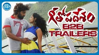 Geethopadesam Movie Back 2 Back Song Trailers | Yajath | Usha | Vanditha